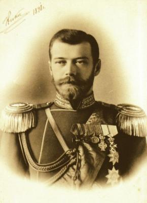 His_Imperial_Majesty_Czar_Nicolas_II_of_Russia