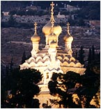 Russian_Orthodox_Church_Moscow_Jerusalem